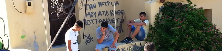 hooligans-20130716_181000ewb